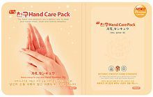 Mijin Hand Care Pack Маска для рук с гиалуроновой кислотой 20г